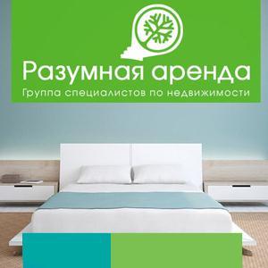 Аренда квартир и офисов Ухолово