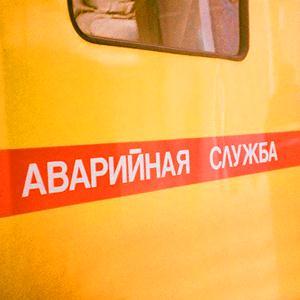 Аварийные службы Ухолово