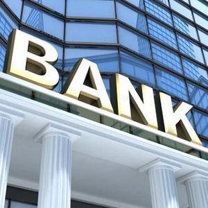 Банки Ухолово