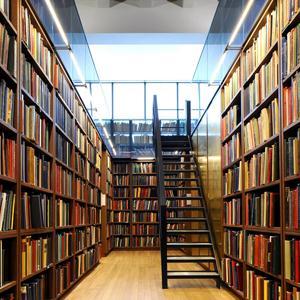 Библиотеки Ухолово