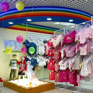 Детские магазины Ухолово