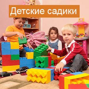 Детские сады Ухолово
