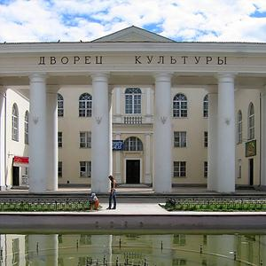 Дворцы и дома культуры Ухолово