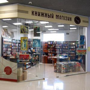 Книжные магазины Ухолово