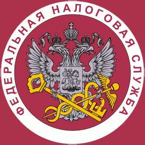 Налоговые инспекции, службы Ухолово