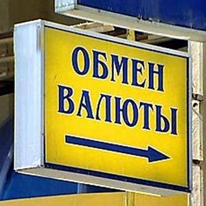 Обмен валют Ухолово
