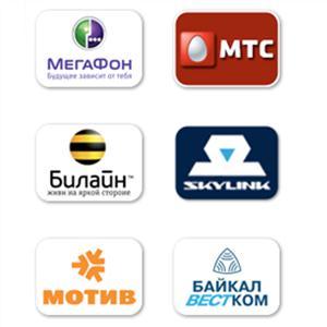 Операторы сотовой связи Ухолово