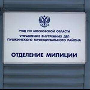 Отделения полиции Ухолово