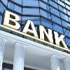 Банки в Ухолово