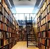 Библиотеки в Ухолово