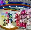 Детские магазины в Ухолово