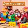 Детские сады в Ухолово