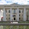 Дворцы и дома культуры в Ухолово