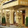 Гостиницы в Ухолово