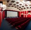 Кинотеатры в Ухолово