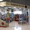 Книжные магазины в Ухолово