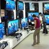 Магазины электроники в Ухолово