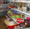 Магазины хозтоваров в Ухолово