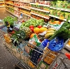 Магазины продуктов в Ухолово