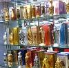 Парфюмерные магазины в Ухолово