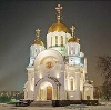 Религиозные учреждения в Ухолово