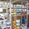 Строительные магазины в Ухолово