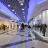 Торговые центры в Ухолово