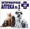 Ветеринарные аптеки в Ухолово