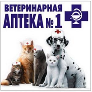 Ветеринарные аптеки Ухолово