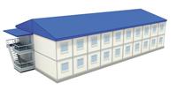 Современная гуманитарная академия - иконка «общежитие» в Ухолово
